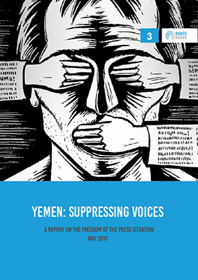 Yemen: Suppressing Voices