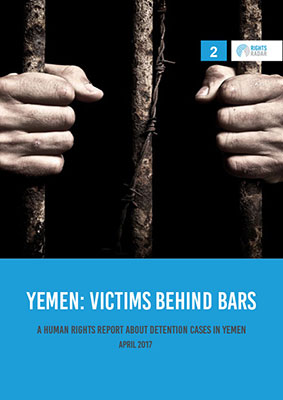 Yemen: Victims Behind Bars
