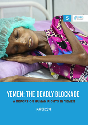 Yemen.. Deadly Blockade